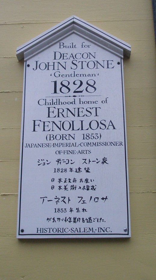 Plaque on Deacon John Stone House