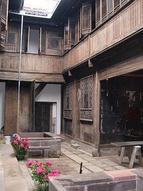 Inner Courtyard of Yin Yu Tang House