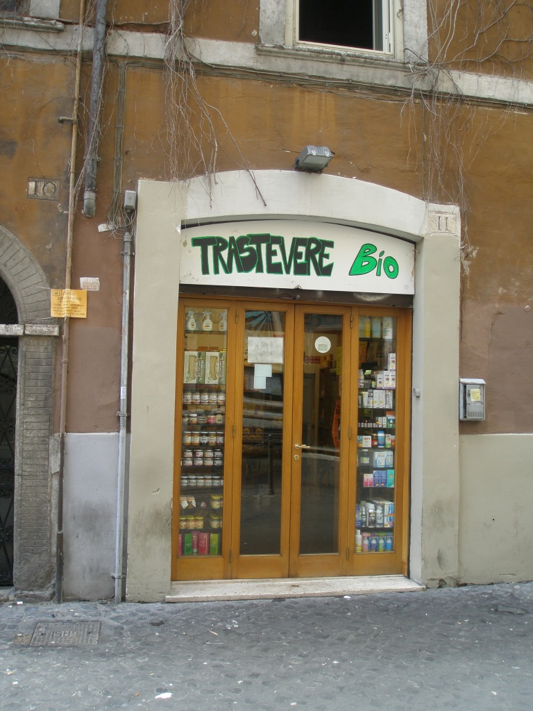 This is the easy-to-miss Natural Food Store on via Benedetta, in Trastevere, that Mia Thomas-Ruzic revealed to me in 2011.
